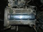 Motor Ford Scorpio, 1996